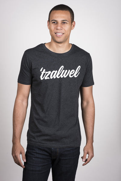 Tzalwel Logo T-Shirt | Dark Heather Grey