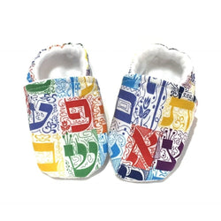 Hebrew Alphabet Baby Shoes