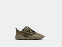 Adidas by Neighborhood: Kamanda 01 (Trace Olive) Adidas by Neighborhood - Nowhere