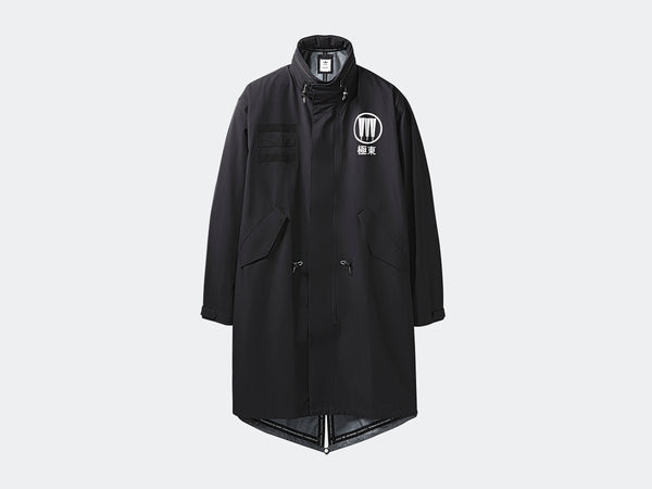 Adidas by Neighborhood: M-51 Jacket Adidas by Neighborhood - Nowhere