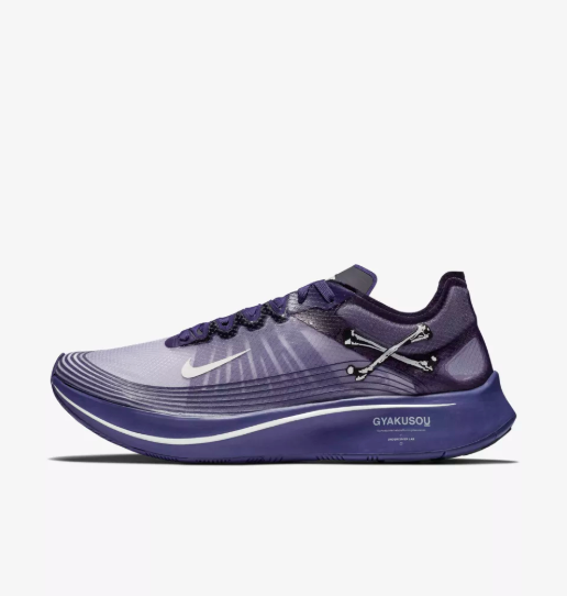 NikeLab X Undercover GYAKUSOU: Zoom Fly SP (Ink) NikeLab - Nowhere
