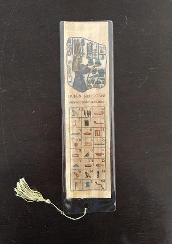 PAPYRUS 'QUEEN NEFERTARI' BOOKMARK