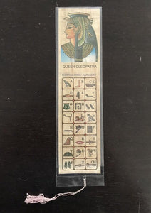 PAPYRUS 'QUEEN CLEOPATRA' BOOKMARK