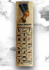 PAPYRUS 'QUEEN NERFERTITI' BOOKMARK