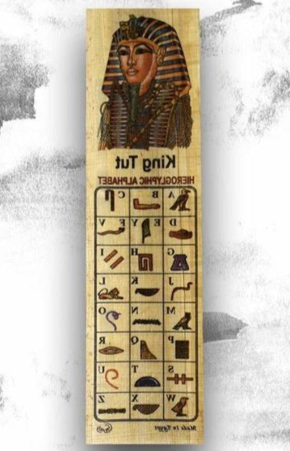 PAPYRUS 'KING TUT' BOOKMARK