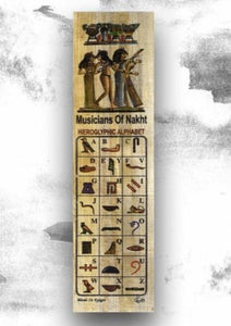 PAPYRUS 'MUSICIANS OF NAKHT' BOOKMARK