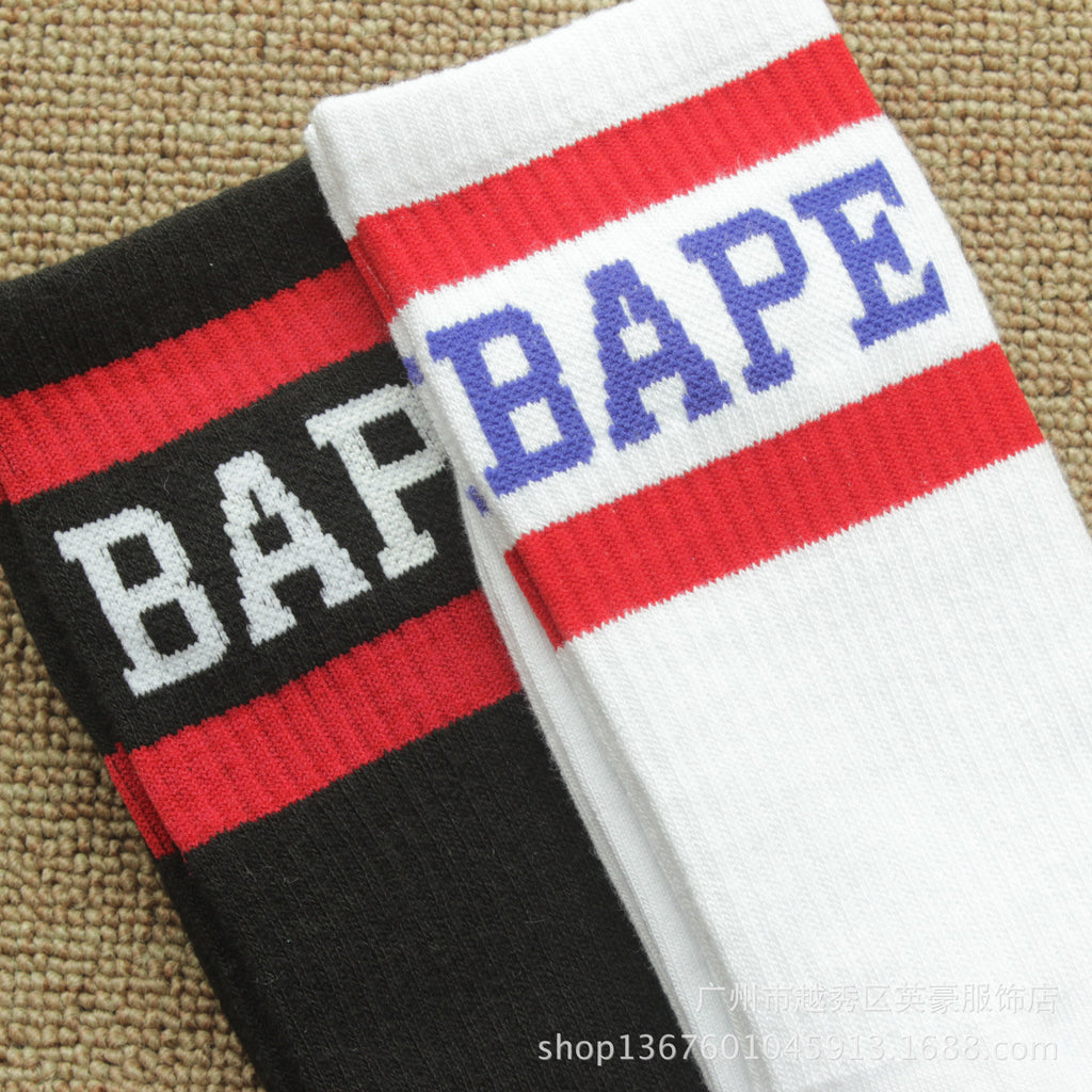 BAPE Skateboard Hip Hop Casual Men and Women Alphabet Cotton Socks White