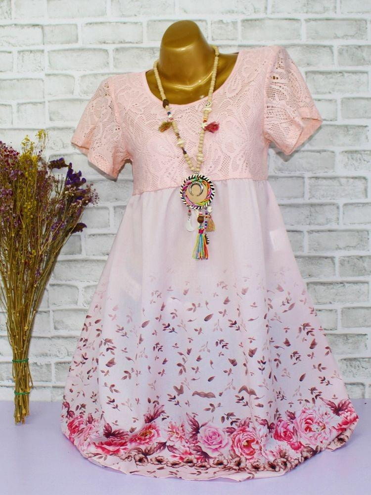 Floral Printed Short Sleeve Lace Stitching Dresses S - XXXXXL