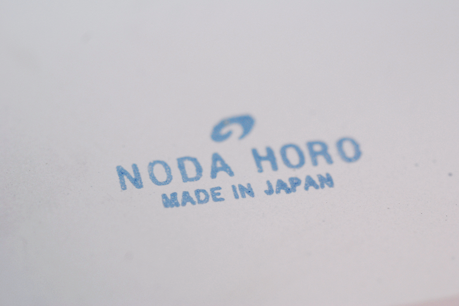 What is Distinctive in Noda Horo Containers?