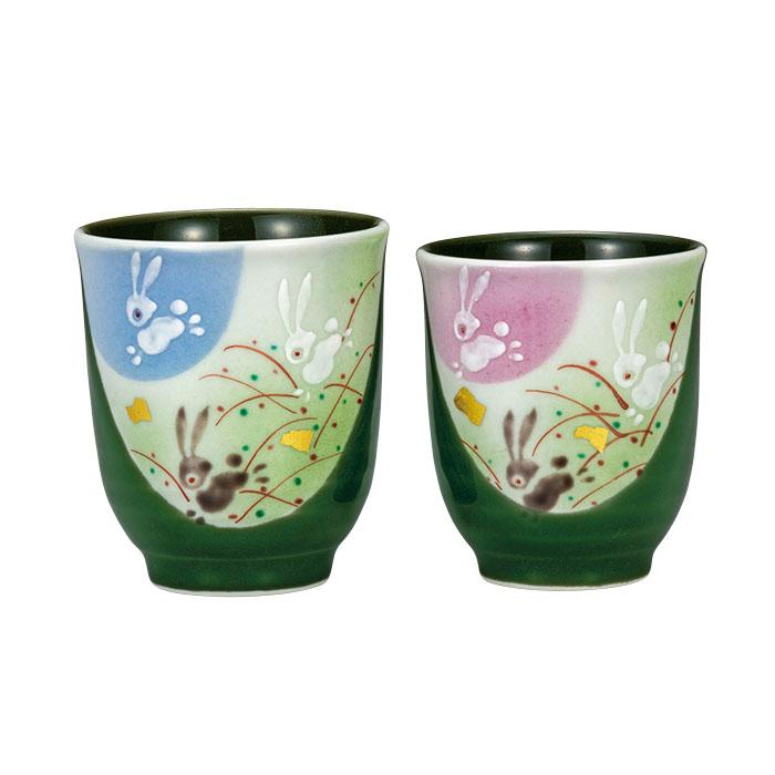 Kutani Ware Hopping Rabbit Paired Yunomi Teacups