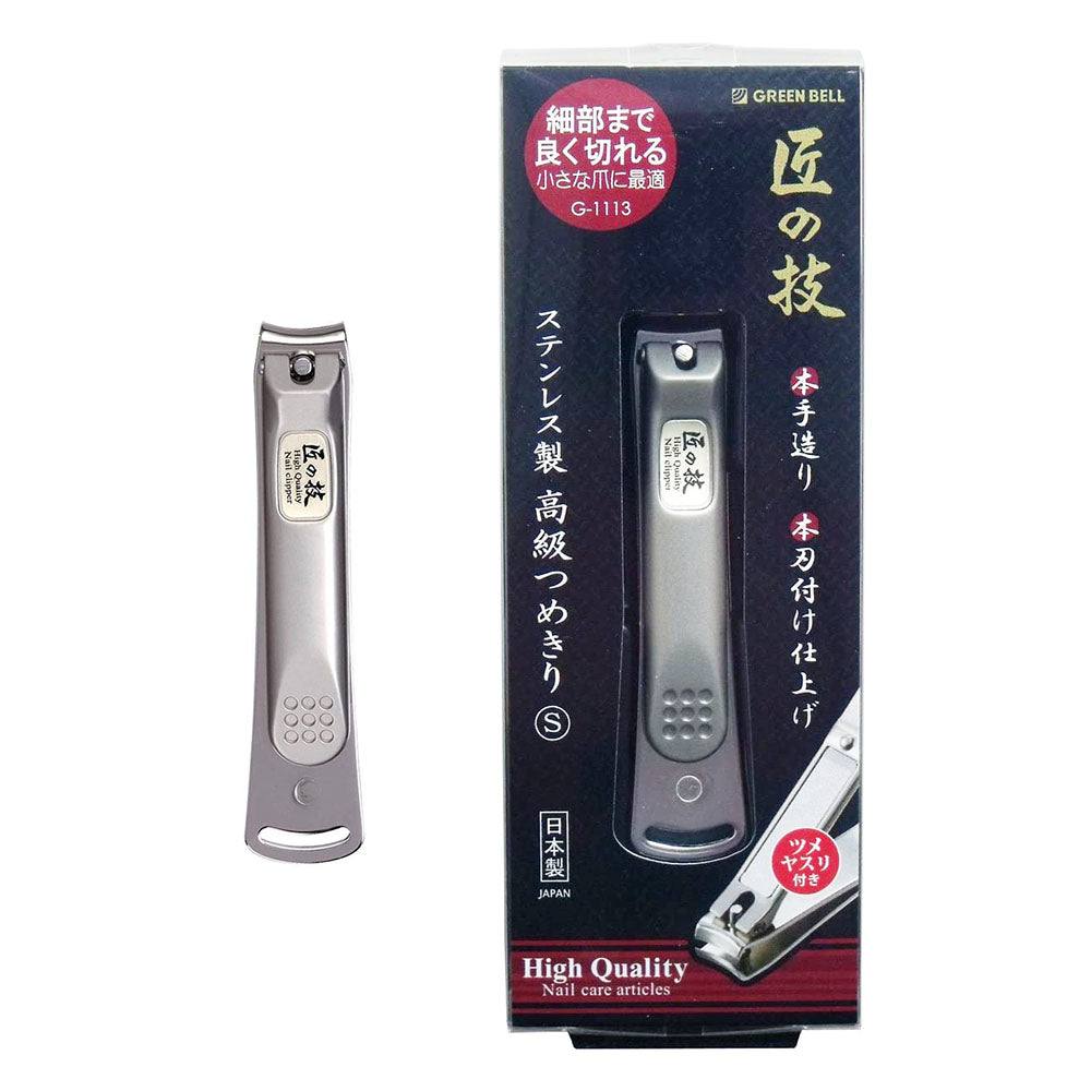 Green Bell Takuminowaza All Stainless Steel Prime Quality Nail Clipper