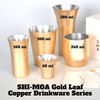 Asahi Shi-moa Kanazawa Gold Leaf Copper Whiskey Rocks Glass 340ml (Gift-Boxed) Copper Drinkware