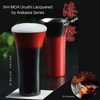 Asahi Shi-moa Urushi Lacquered by Arakawa Double-Wall Cooler Glass 270ml (Gift-Boxed) (2 Colours) Stainless Steel Drinkware