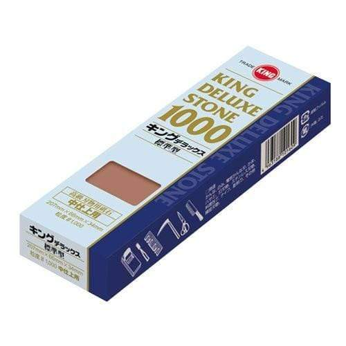 King Deluxe Sharpening Stone - Grit 1000 Sharpening Stones