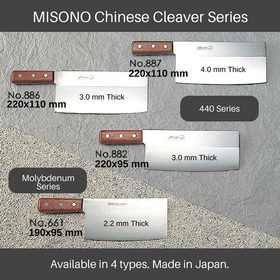Misono Molybdenum Chinese Cleaver 190mm No.661 Chinese Cleavers