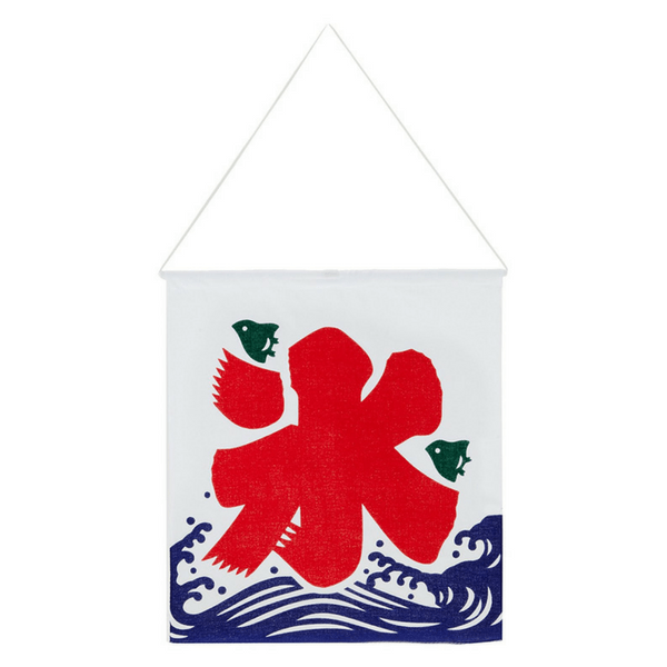 Restaurant Shop Front Banner Kakigori Shaved Ice Flag Medium (660x510mm) Table Decorations