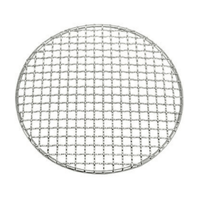 Marujyu Stainless Steel Barbecue Grill Intercrimp Woven Wire