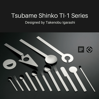 Tsubame Shinko TI-1 Stainless Steel Salad Serving Spoon 29.5cm Loose Cutlery