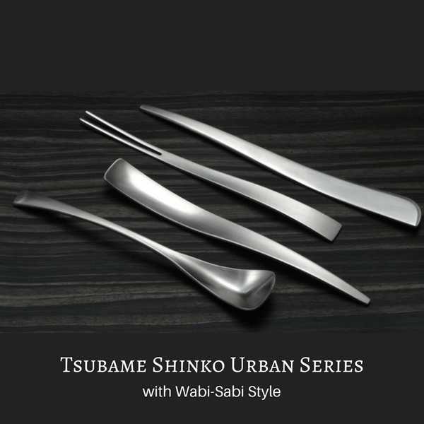 Tsubame Shinko URBAN Stainless Steel Pastry Fork 13.2cm (2 Colours) Loose Cutlery