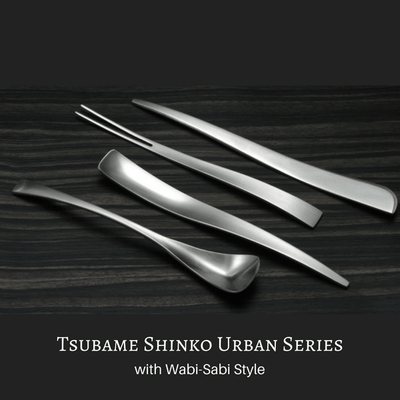 Tsubame Shinko URBAN Stainless Steel Teaspoon 13.2cm (2 Colours) Loose Cutlery