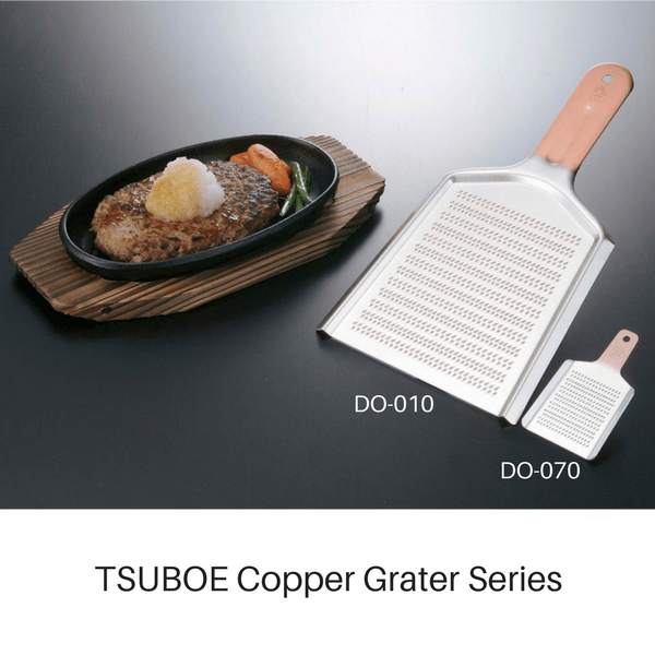 Tsuboe Super High Cut Copper Mini Fine Grater Graters