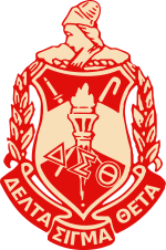 Delta Sigma Theta Sorority, Inc. Catalog