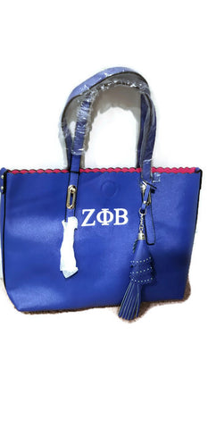 2 in 1 Tassel Handbag