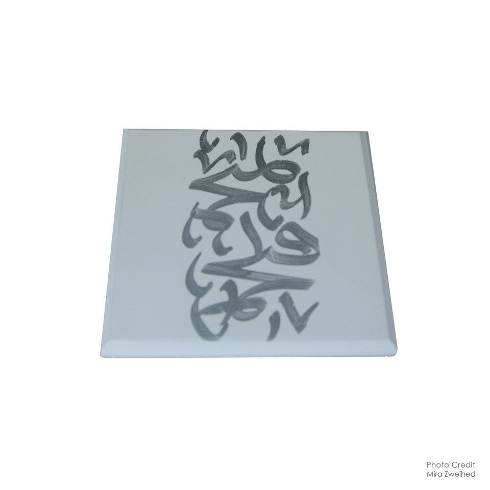 Wooden Silver Calligraphy - Coaster 1 pc