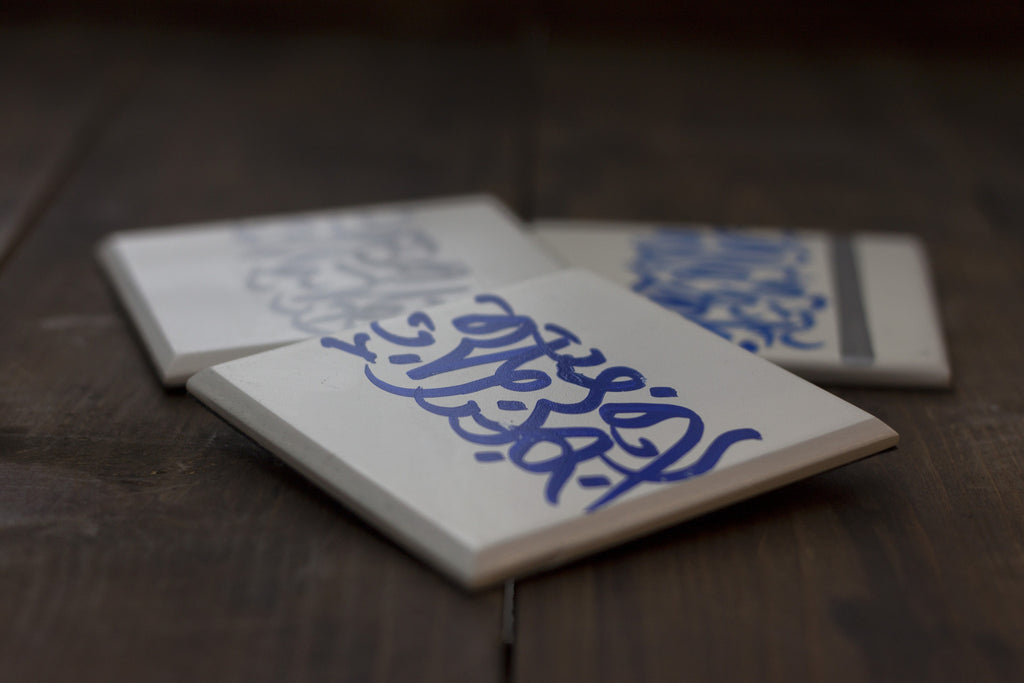 Coaster Square With Blue Calligraphy 1 pc
