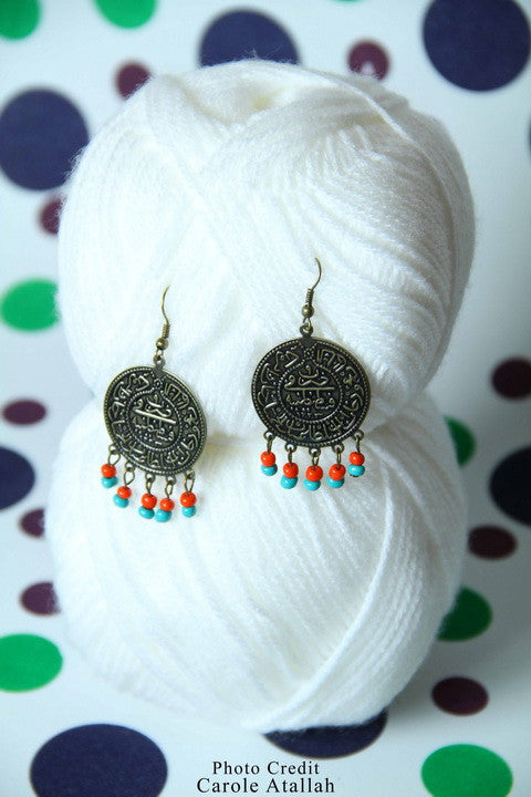 Ottoman Copper Coin - Red & Blue Bead Earrings