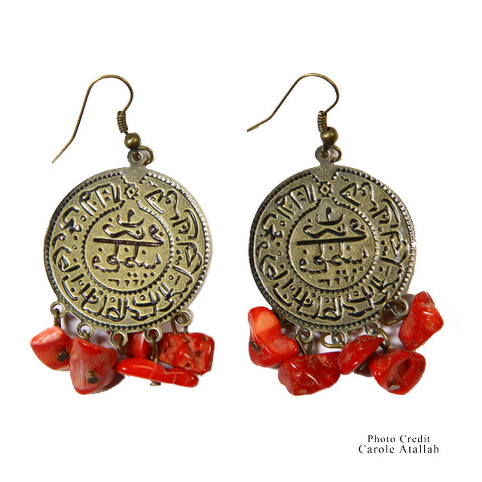 Ottoman Copper Coin - Red Bead Earrings