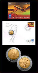 2004 Athens Olympics Official First Day Set