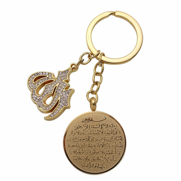 Allah God Islamic Keychain Muslim Hanging Ayat Kursi Calligraphy For Car, Bag, Wallet