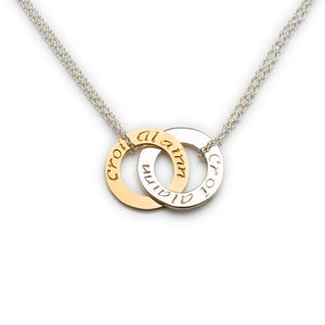 Enibas Croí álaínn....a beautiful heart... handcrafted gold and sterling silver pendant -  Enibas