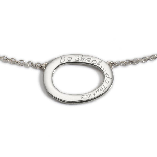 Your Life Your Journey Sterling Silver Pendant....do shaol do thuras