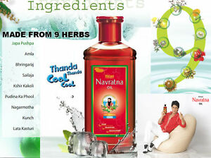 Navratna Oil - Singal's - Indian Grocery Store
