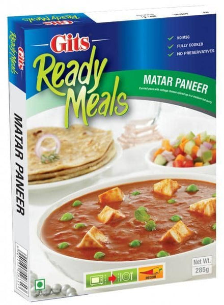 Singal's Indian Grocery Montreal Gits Matar Paneer