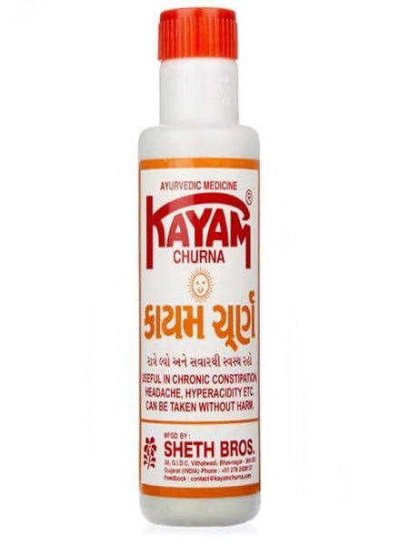 Indian Grocery Store - Kayam Churna - Singal's