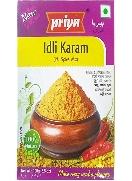 Idli Karam Gunpowder - Indian Grocery Store - Singal's