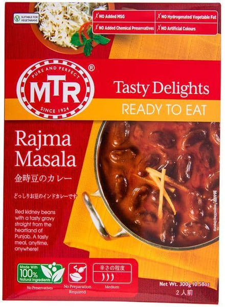 Indian Grocery Store - MTR Rajma Masala Curry - Singal's