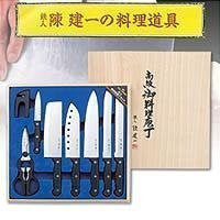 """Chen Kenichi"" Sichuan your cooking knife set 8PC (KiribakoIri) CK-525"