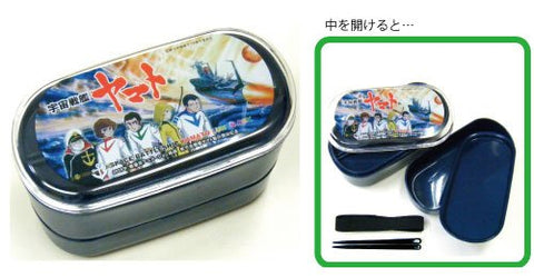 (Early arrival February 10 Years) Space Battleship Yamato lunch box (japan import)