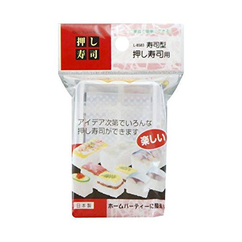 1 X Japanese Sushi Rice Cake Musubi Press Mold Maker #7626