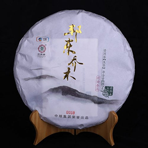 """Bangdong Big Tree"" 2015 Zhongcha Famous Mountain Raw Pu-erh Chinese Yunnan Puer Tea 357g Cake"