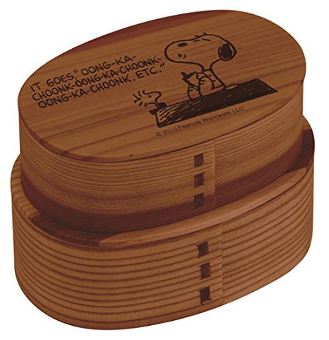 """Magewappa"", traditional-handicraft style wooden Snoopy Peanuts 15..."