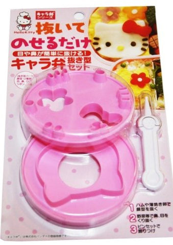 1 X Japanese Hello Kitty Rice Cake/Egg/Ham/Cheese Mold #3475 by JapanBargain