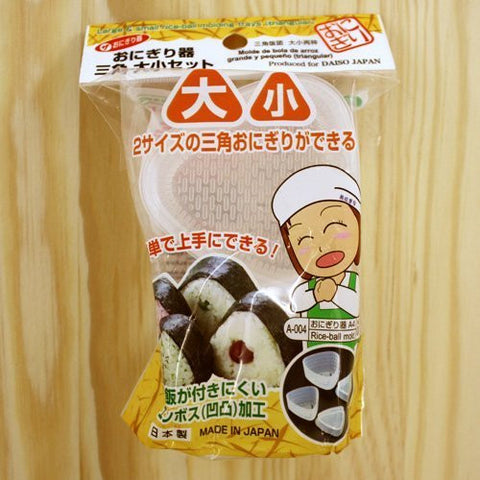 1 X Set of 2 Triangle Onigiri Musubi Rice Mold