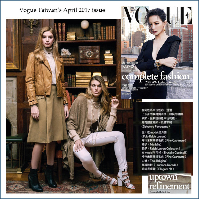 press-pine-cashmere-vogue-taiwan-april-2017-issue