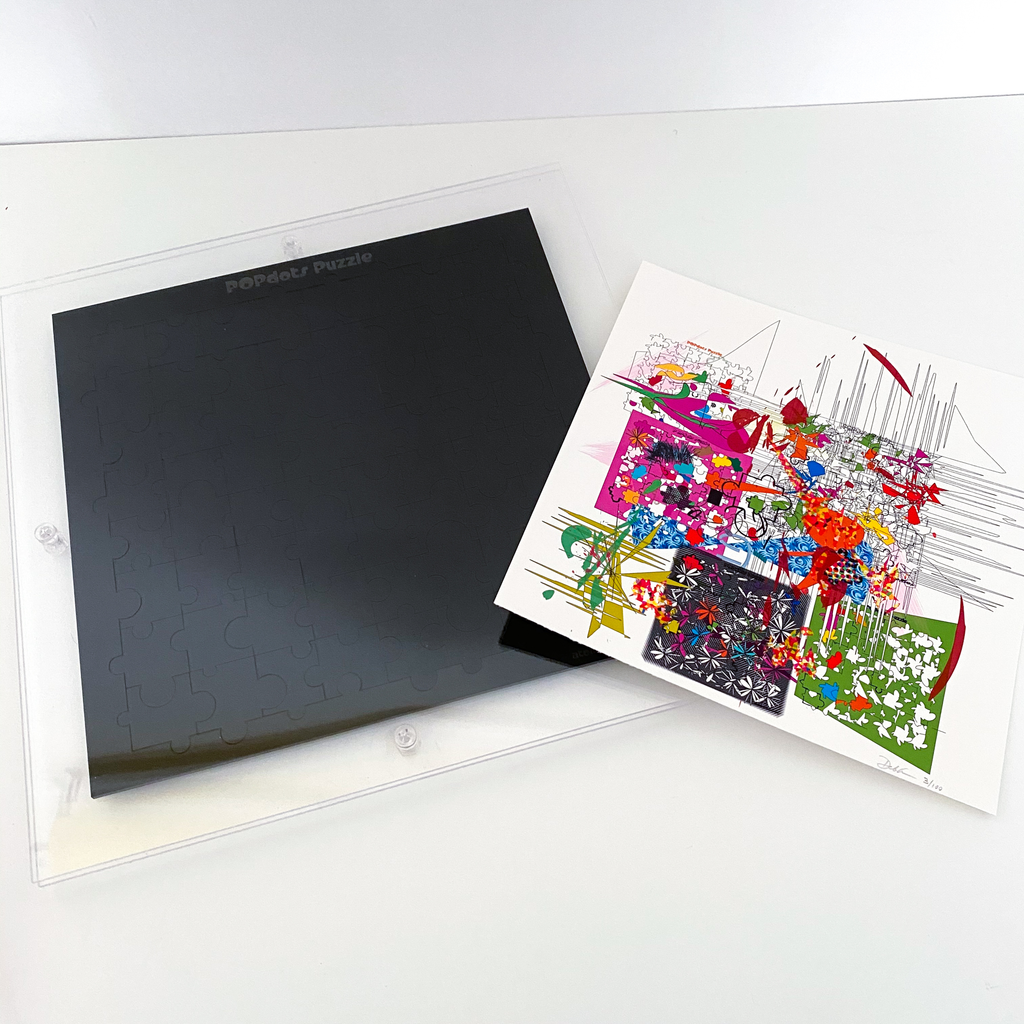 Black Jigsaw Puzzle with Art Print by AtomicMobiles.com