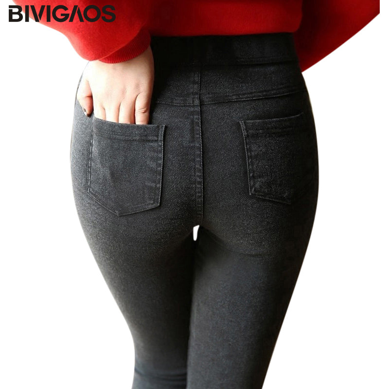 BIVIGAOS Fashion Women Casual Slim Stretch Denim Jeans Leggings